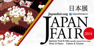 japan fair graphic