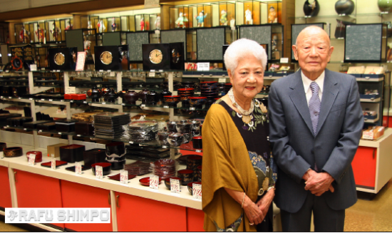 Aiko and Skip Kawaratani celebrated (MARIO G. REYES/Rafu Shimpo)