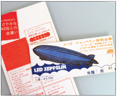 "Led Zeppelin's concert ticket from Sept. 23, 1971 in Tokyo and a flyer distributed at the concert. It reads, ""Led Zeppelin, sold-out concert"" and also announces Elton John's concerts in October."