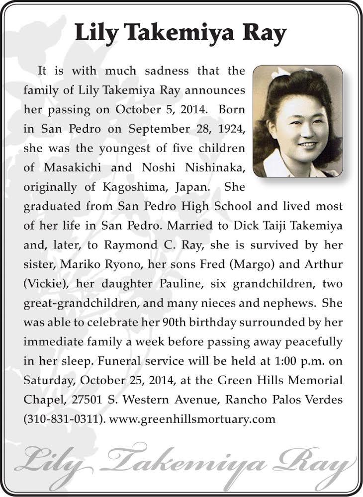 lily-takemiya-ray