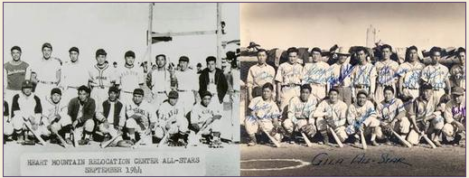 nisei baseball 70th