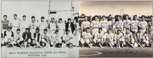 nisei baseball 70th