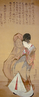 HOTEI Hokuga (fl. early 19th century), Courtesan and Daruma, Japan, c. 1805, Ink, color, paper and silk, Gift of Dr. and Mrs. Calvin Frazier, 1986.67.8