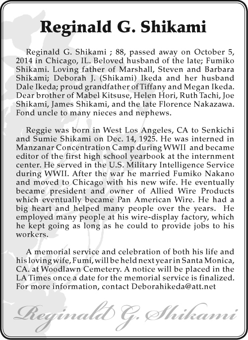 reginal_shirakami_obit_20141011
