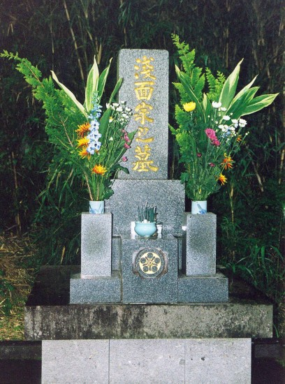 Asamen family gravestone located in Kagoshima City.