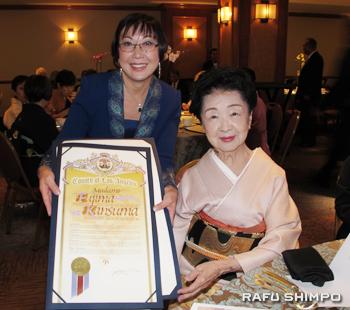 文化大使賞の賞状を受け取る藤間勘須磨さん(右)