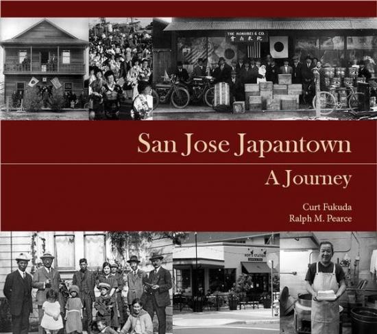 SJ JTown Book Cover