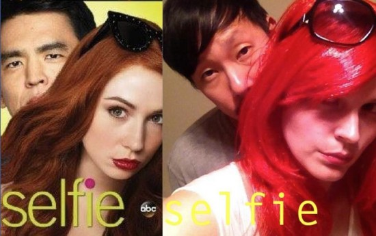 "Heather Johnson and Jake Yu re-enact Karen Gillan and John Cho's ""Selfie"" pose."