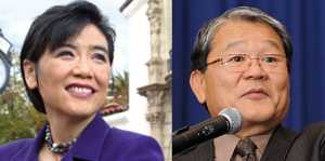 Judy Chu and Bill Fujioka