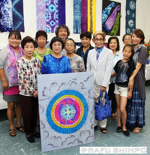 hayashi textile