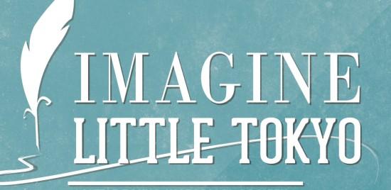 imagine little tokyo2