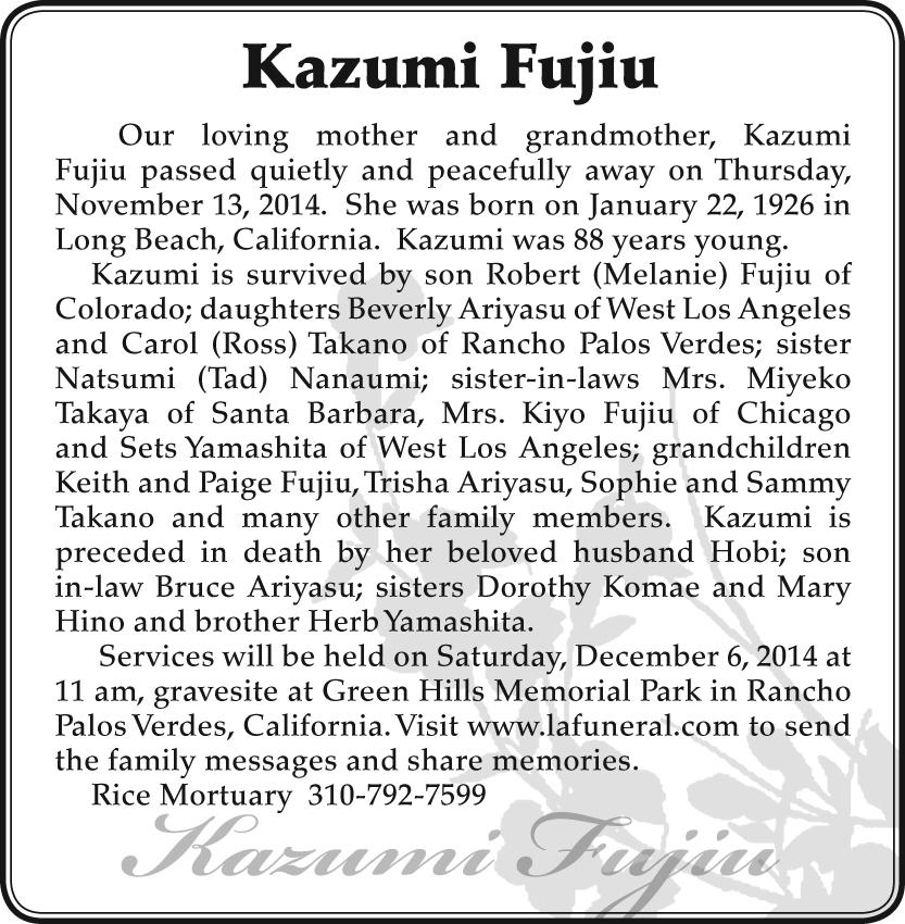 kazumi-fujiu