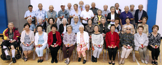 SEJSCC honored 41 octogenarians.