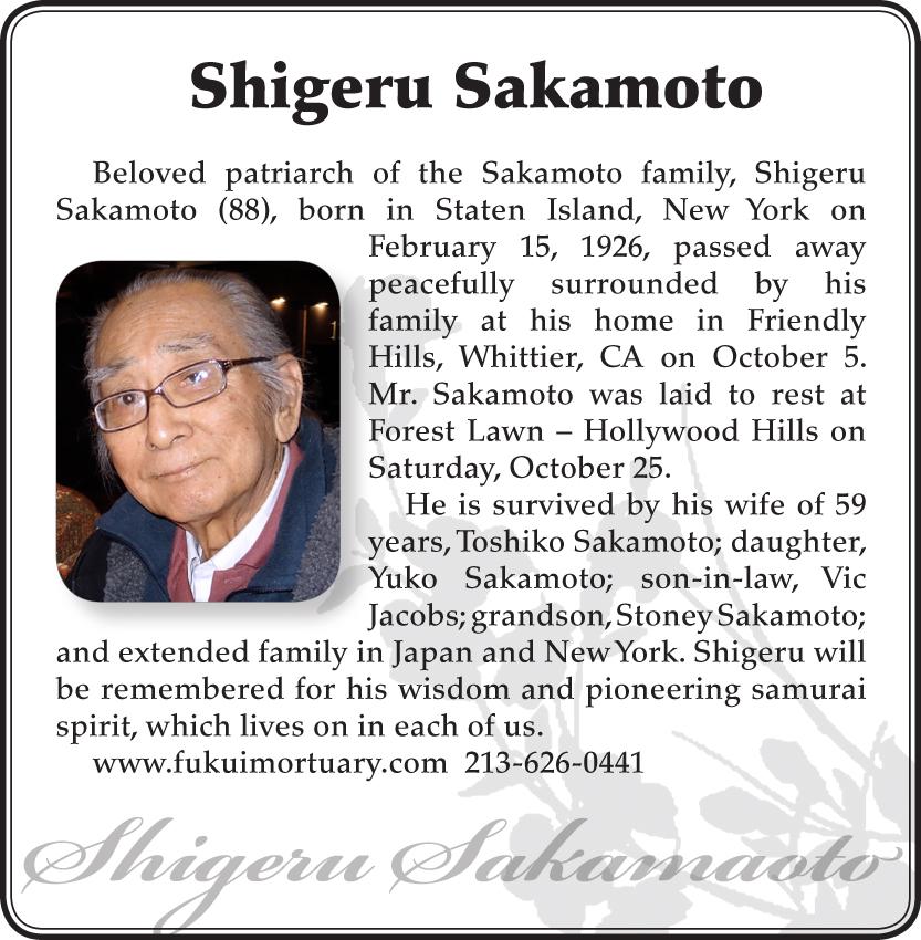 shigeru-sakamoto