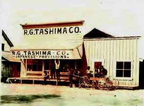 "R.G. Tashima Co. sold ""Japanese provisions"" a century ago."