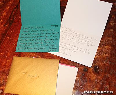 従業員から送られた感謝のメッセージが書かれたカード