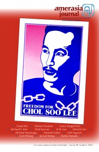 A 2013 edition of Amerasia Journal marked the 30th anniversary of Chol Soo Lee's release from Death Row.