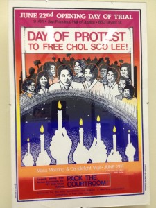 A poster from the Free Chol Soo Lee movement.