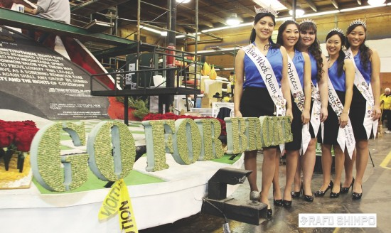 The 2014 Nisei Week Court visited the Go For Broke float. (MARIO G. REYES/Rafu Shimpo)