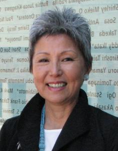 Debra Nakatomi