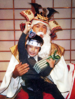 In the 1980s, Shogun Santa was a fixture in Little Tokyo's Japanese Village Plaza.