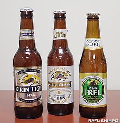 同社が米国で展開する(左から)「キリンライト」、「一番搾り」、「キリンフリー」