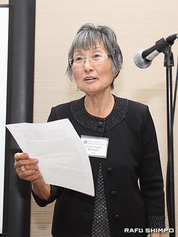 新年のあいさつを述べる難波多美子会長 新年のあいさつを述べる難波多美子会長 奨学金の授与は、今年