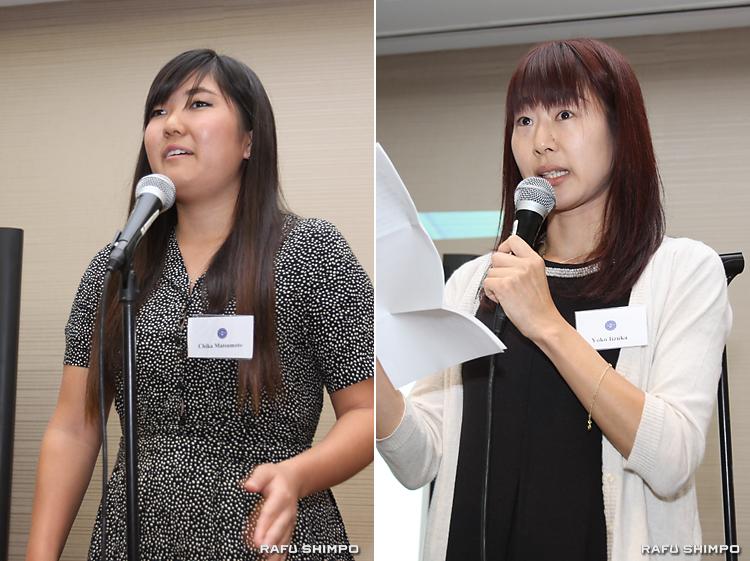謝辞を述べる飯塚陽子さん(写真右)と松本千花さん(同左)