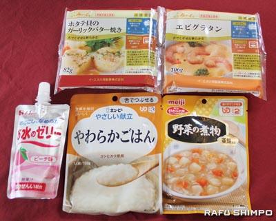 今回試食してもらった介護食。冷凍またはレトルト食品になっている
