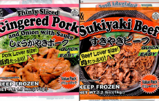 These meat products are being recalled.