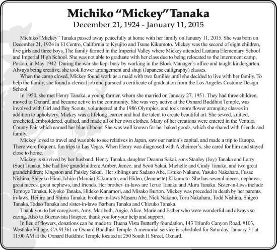 michiko-mickey-tanaka