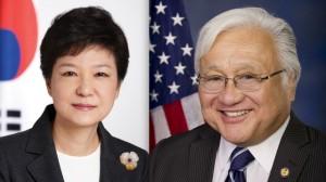 South Korean President Park Geun-hye and Rep. Mike Honda