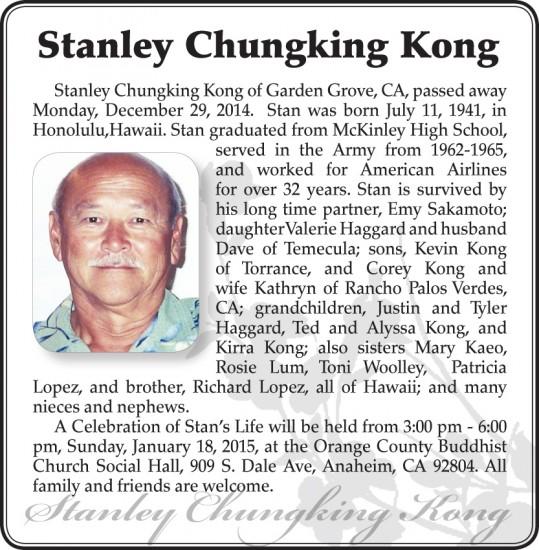 stanley-chungking-kong