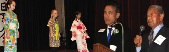 Left: Students from Venice Gakuen. Right: Jeff Shimoyama, emcee, and Kuni Nishiya, who led the toast.