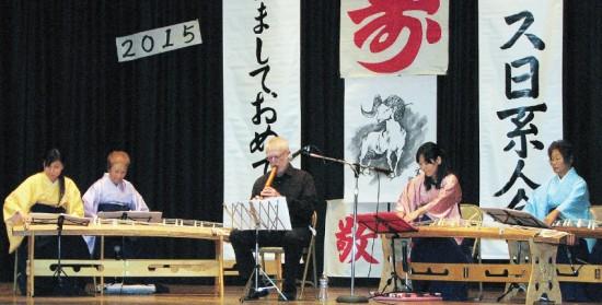 Koto and shakuhachi performance under the direction of Eiko Idota.
