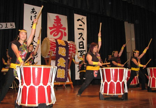 Koshin Taiko kicked off the program.
