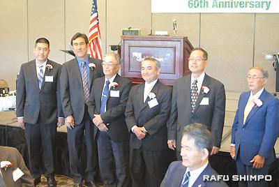 2015年の役員。左から2人目が古川会長