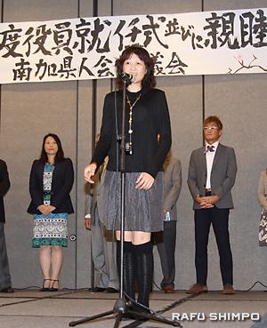 北海道・道産子会の千歳香奈子会長のスピーチ