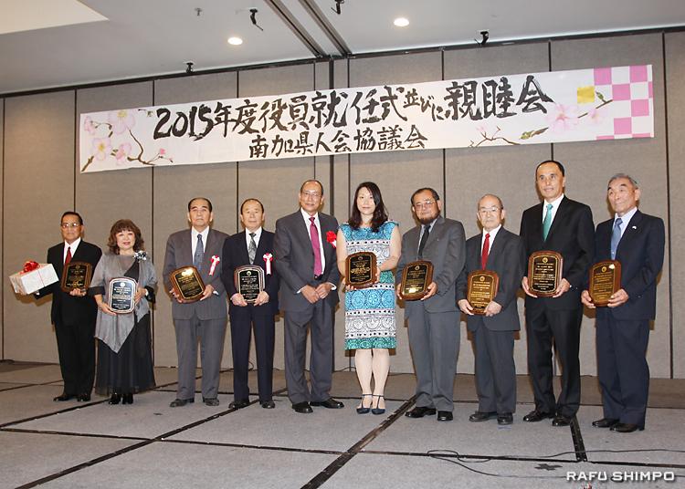 昨年度の役員に対する表彰式