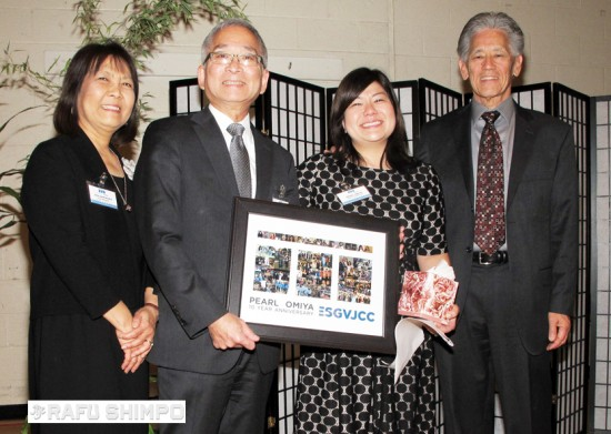 Pearl Omiya (second from right) was honored for 10 years of service as executive director. She is joined by (from left) Vice President Aya Kamimura, President Phillip Komai and Glenn Nakatani, Board of Trustees.