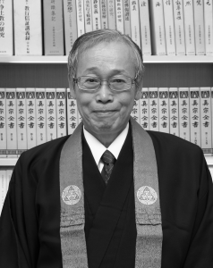 Prof. Tomoyasu Naito