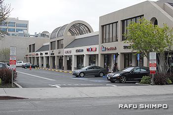 日系の飲食店や美容院などが軒を連ねるソーテルセンター