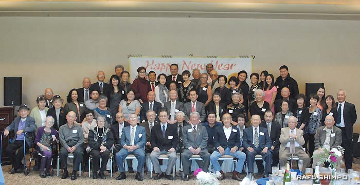 2015年新年親睦会に集まった南加和歌山県人会会員と関係者ら