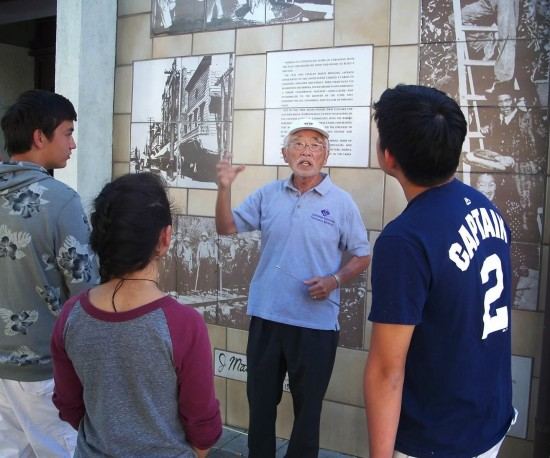 Walking tour with Bill Shishima.