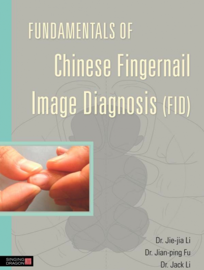 chinese fingernail