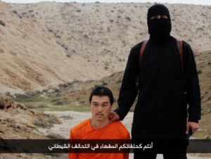 Journalist Kenji Goto is seen in a video released by his Islamic State captors.