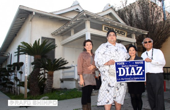nadine diaz-sumo