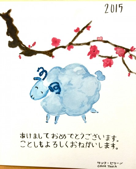shikishi-sheep