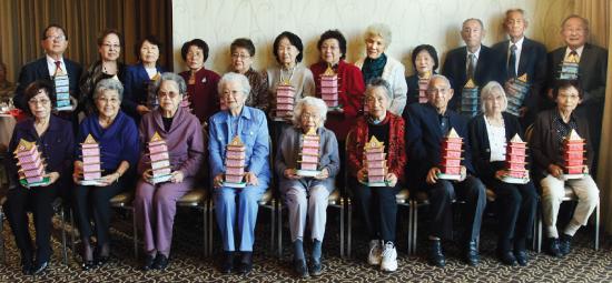 The Nanka Yamaguchi Kenjinkai 80+-year-old honorees. Front row, from left: Mieko Nakamura, Helen Yasuda, Tomiko Nakata,Yoshiko Monji, Mitsuko Yamamoto, Masako Kawamura, Roy Oban, Tomoko Hirshfield, Haruko Morikawa. Back row, from left: Reijin Fujita, Yasuko Katayama, Fujiko Matsubara, Mitsuko Ono, Hisako Nagamine, Yoshiko Kishimoto, Maurine Oban, Umeno Ford, Aiko Sakamura, Hideo Morikawa, Masaki Matsubara, Henry Yasuda.