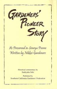 Gardener_cover